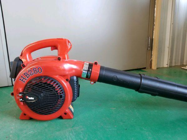 HB280 Handheld Blower